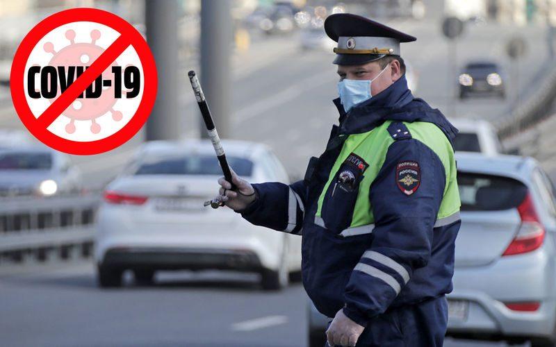 Ограничения передвижения по регионам РФ по 11 мая 2020
