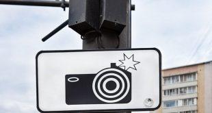 Можно ли аннулировать штраф если камера установлена не по правилам