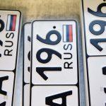 Таблица кодов регионов на автомобильных номерах в Российской Федерации