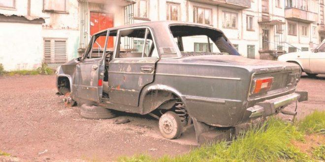 Штраф за брошенные и разукомплектованные машины