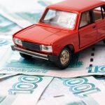 Отмена транспортного налога в России 2020: последние новости