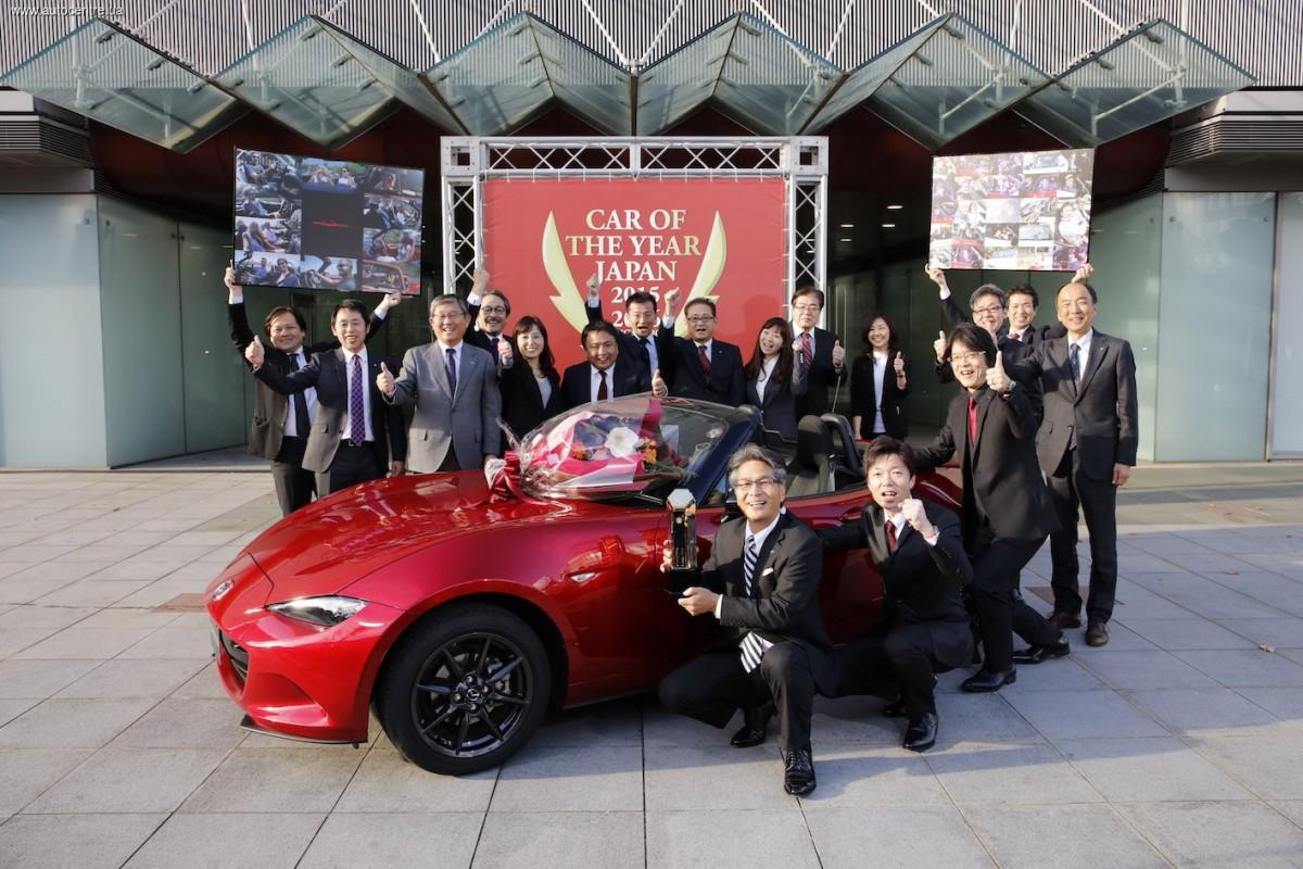 Mazda MX 5 2015 в Японии