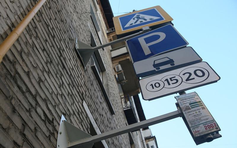 Парковка в Москве: новые тарифы со 2 декабря