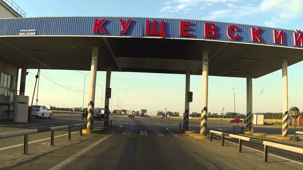 Беспредел на посту Кущевский продолжается