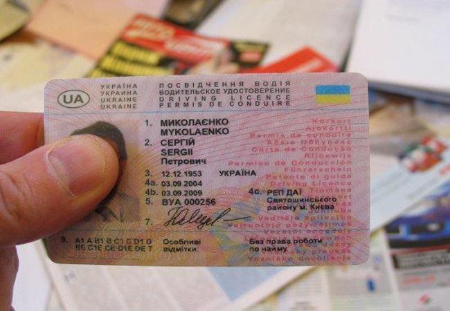 Новые правила получения водительских прав в Украине