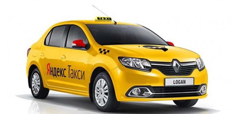 яндекс такси автомобили подходят